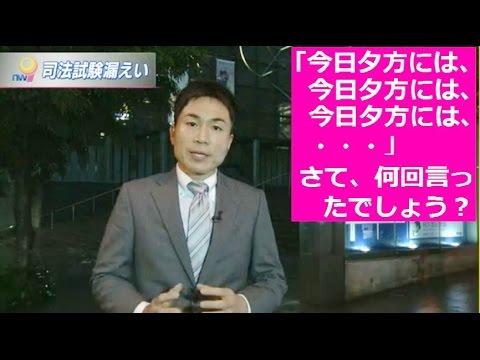 NHK 放送事故「今日夕方には、今日夕方には、今日夕方には・・・」ニュースウオッチ9