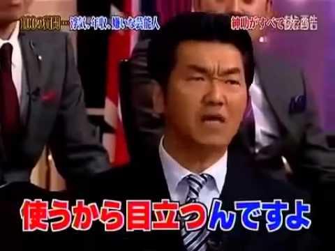 しゃべくり007 ゲスト島田紳助