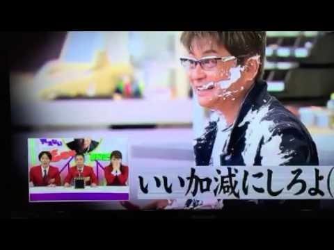 『放送事故』めちゃイケ 哀川翔 ガチギレ